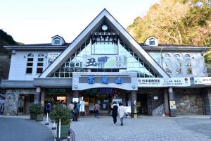 高尾山ケーブルカー・高尾山駅