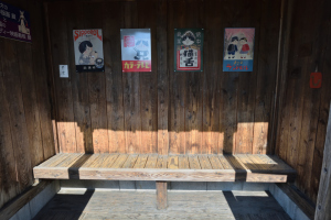 青梅・住吉神社前バス停
